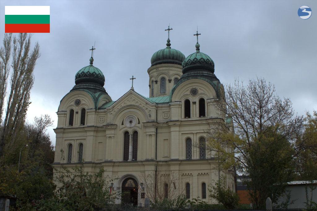 Религиозен туризъм в области Видин, Монтана и Враца
